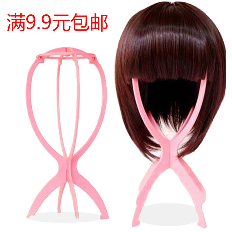 假发支架包邮护理工具配件支撑架放置架支架撑放置头发帽子发架子