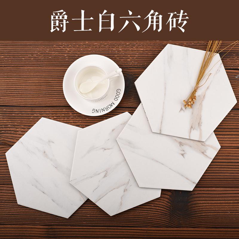 [北欧爵士] белый [六角砖小] белый [砖花砖墙砖六边形砖瓷砖卫生间厨房] нескользящие [地砖]