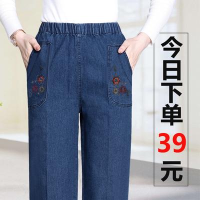 春秋中老年牛仔裤女高腰妈妈松紧腰老人老年人高腰宽松直筒牛仔裤