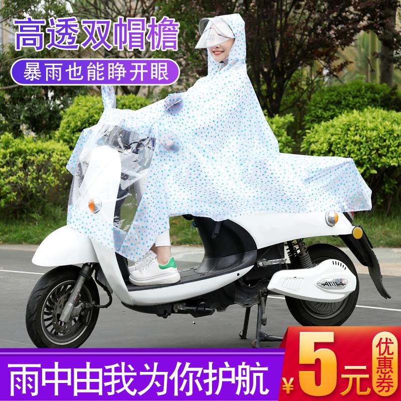 透明雨衣成人女款电动自行车韩国时尚男女骑行摩托电瓶车单人雨披