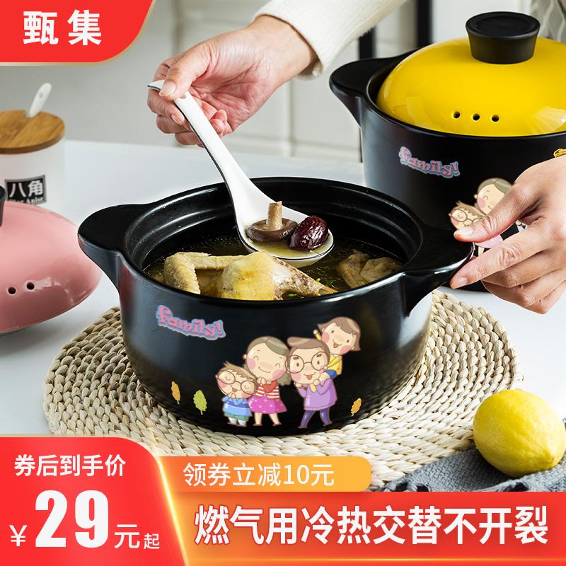 景德镇陶瓷砂锅煲粥汤锅炖锅家用宝宝日式小砂锅高温耐热燃气汤锅