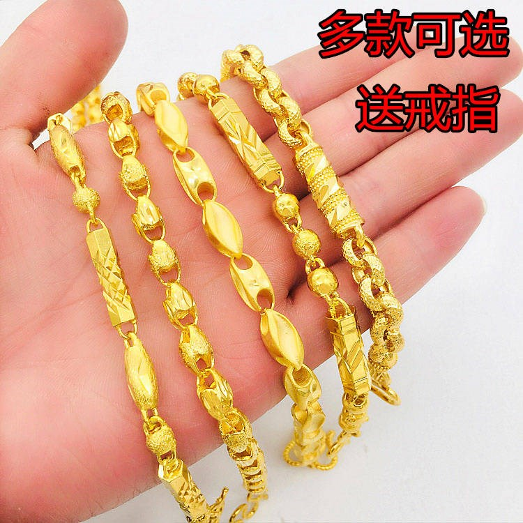Send ring Vietnam Sao gold euro brass gold plated mens necklace imitation gold thick chain for a long time