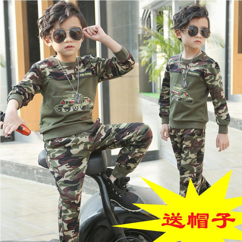 Военная униформа разных стран мира Артикул 545875646744