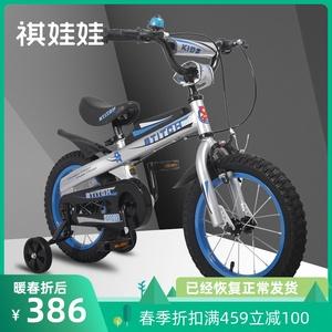 祺娃娃儿童自行车女男孩女孩宝宝单车3-4-5-6岁童车脚踏车新野马