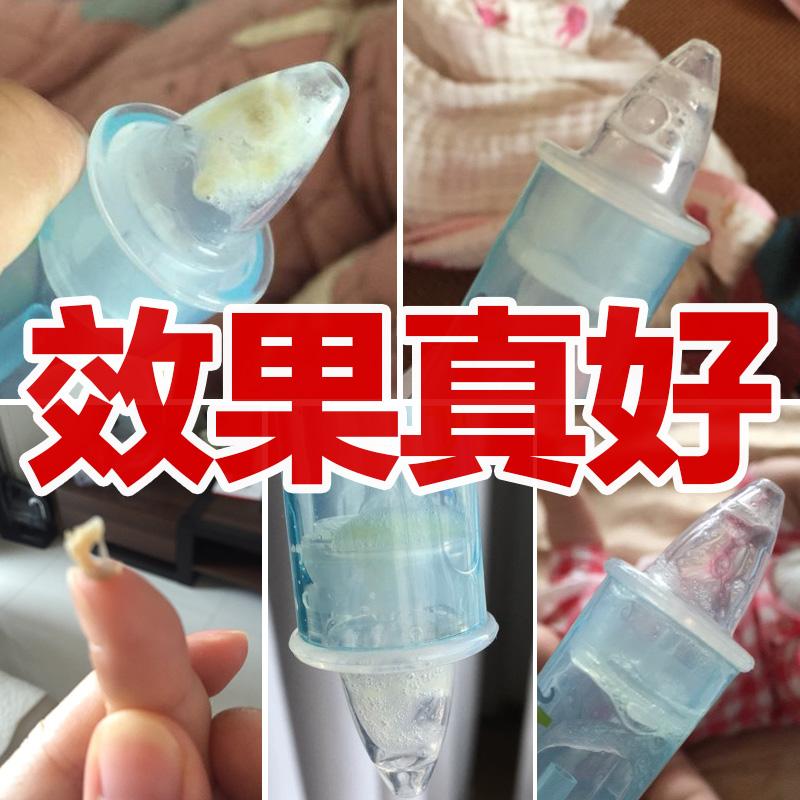 Импорт мягкий глава ребенок младенец младенец поглощать нос устройство новорожденных ясно причина нос Слезы фекалии ребенок ребенок чистый устройство рот поглощать стиль