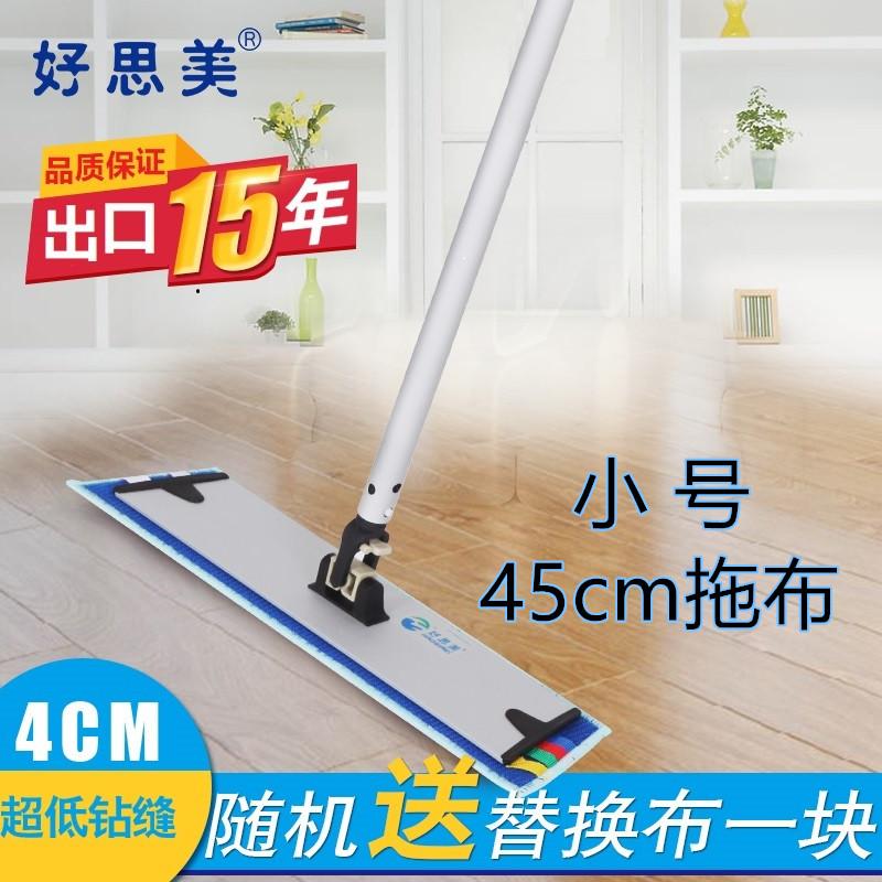 良い思美のトランペットのマジックは平板を貼って、タイルの床板のホテルの不動産の家庭の専門の不動産の清潔さを維持します。