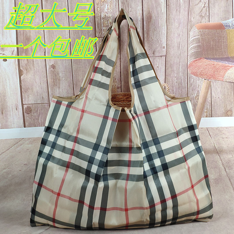 Super large plus large light shopping bags exported to Japan environmental protection bags supermarket folding fashion bags waterproof bags