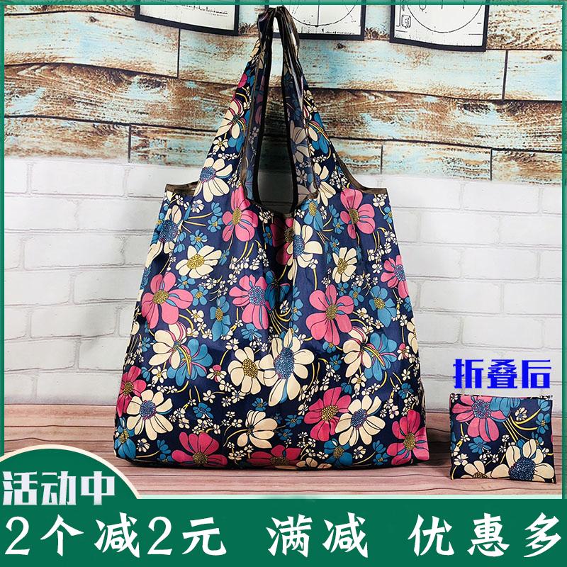 日系印花超市环保购物袋折叠便携轻防水妈咪买菜袋尼龙布外出旅行