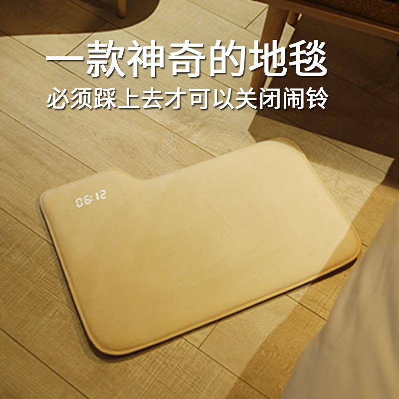 创意卧室床头地毯懒人个性学生闹钟限10000张券