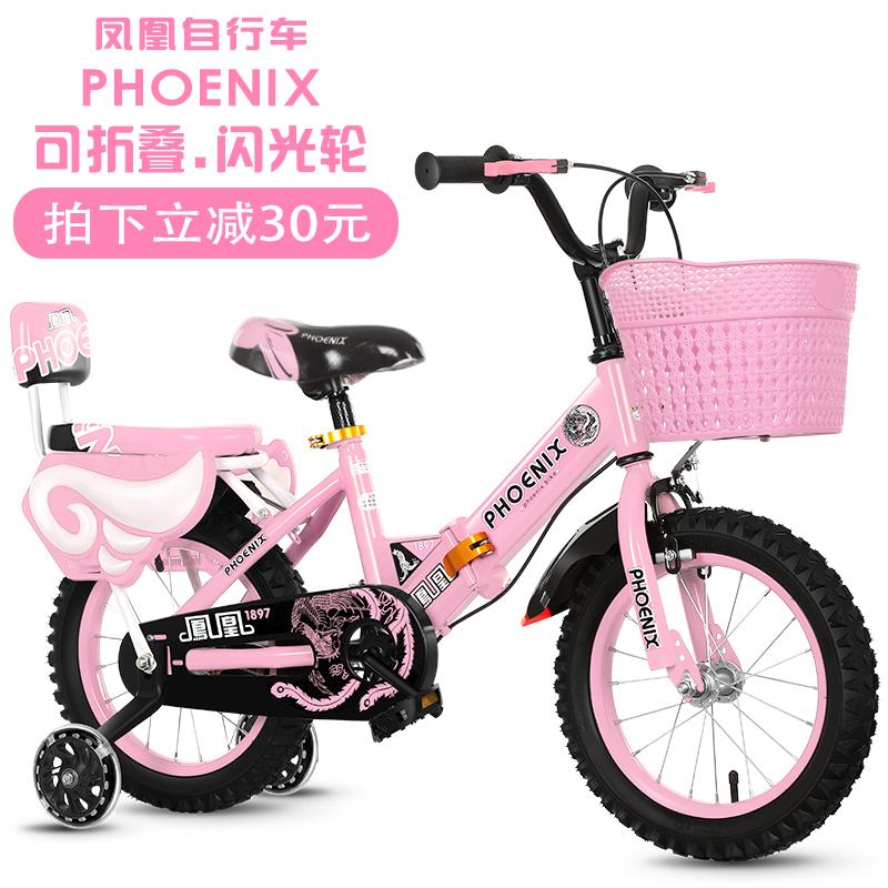 凤凰儿童宝宝脚踏车18寸小孩自行车10-09新券