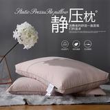 希尔顿五星级酒店枕头超柔软羽丝绒单人枕芯家用舒适助睡眠枕一对