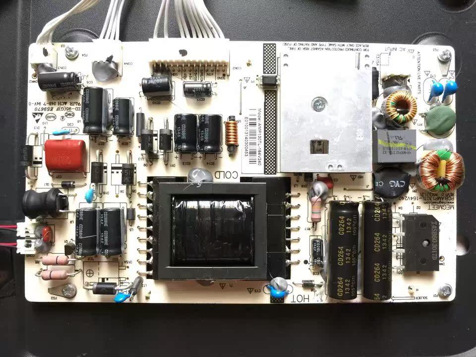 原装海尔 统帅 LE39LX7000 电源板 AMP130TL-164V-240 AMP130现货