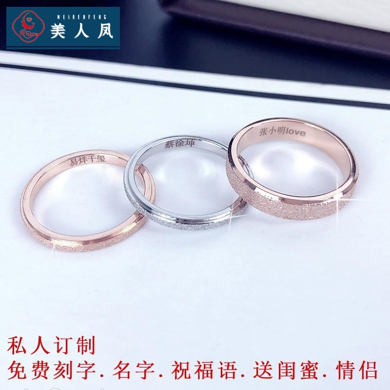 Fine ring frosted titanium steel ring female fashion personality Korean version simple rose gold plated tail ring girl small ring children