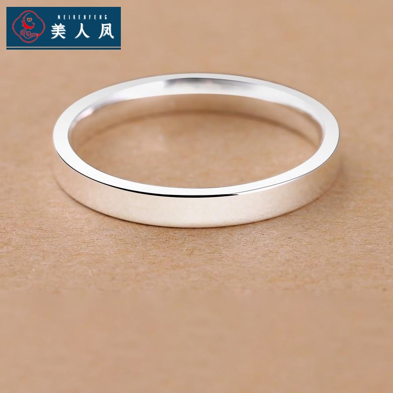 999 Sterling Silver Ring female smooth face full silver ring tail ring small ring ins fashion personality Korean Edition Gift lettering