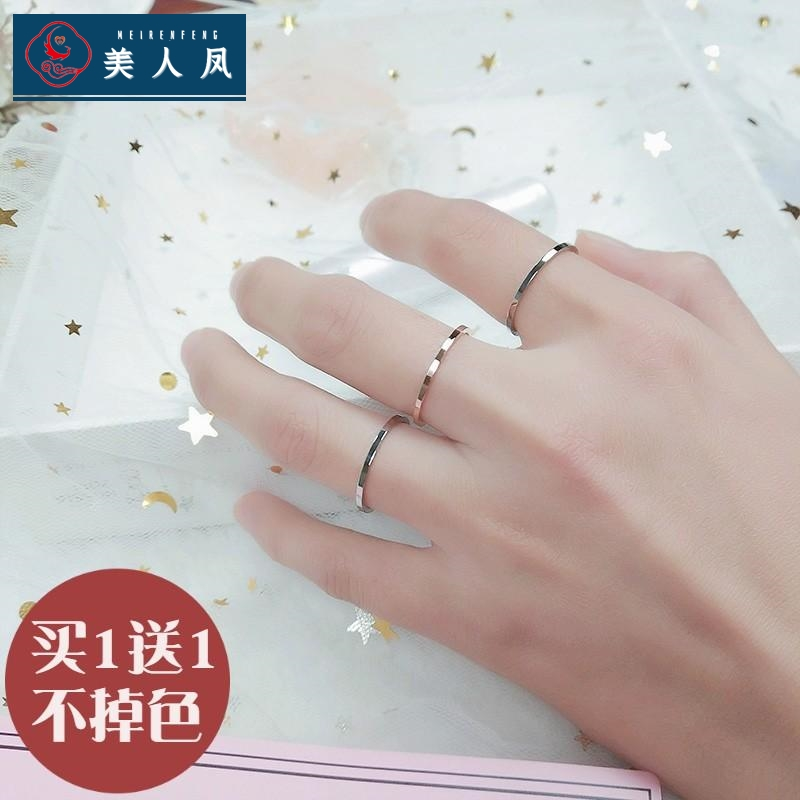 Korean 18k rose gold superfine ring female students simple personality small finger tail ring titanium steel ring