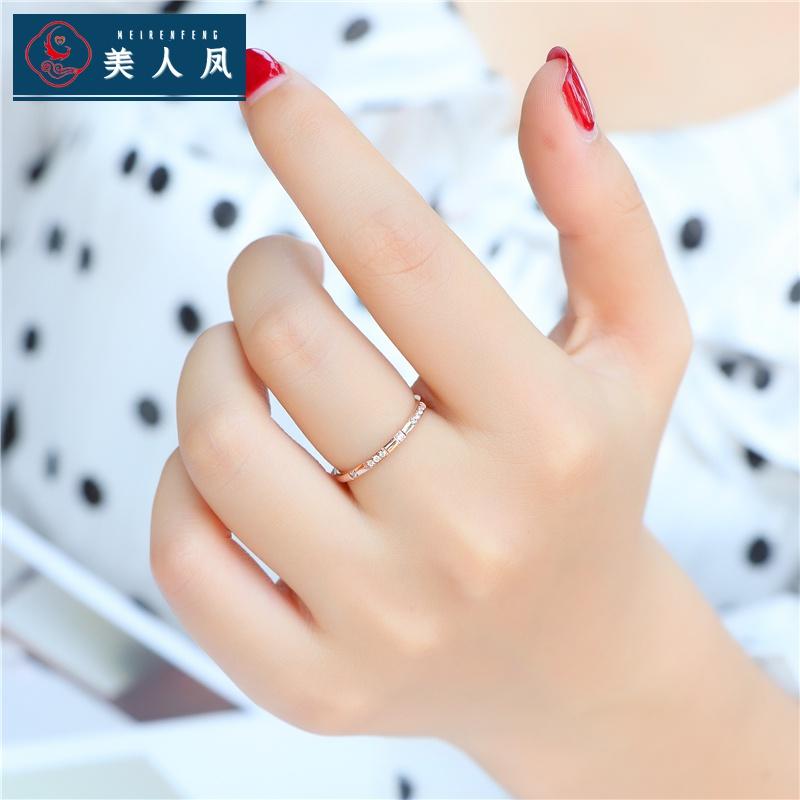 Japanese Light luxury ring net red girl simple diamond titanium steel rose gold index finger tail ring small design