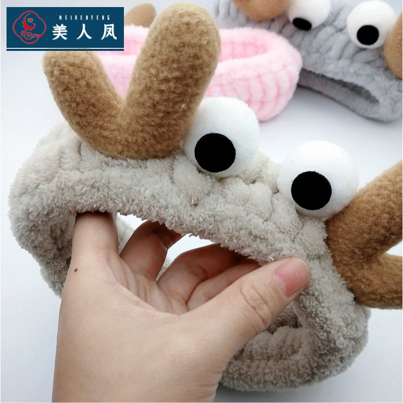 Antlers, Korean hair accessories, Hairbands, lovely, simple autumn winter new flannel mask, female face wash and big eye hoop.