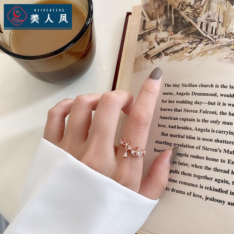 Ins adjustable micro zircon ring for women fashion personality net red index finger ring small finger tail ring