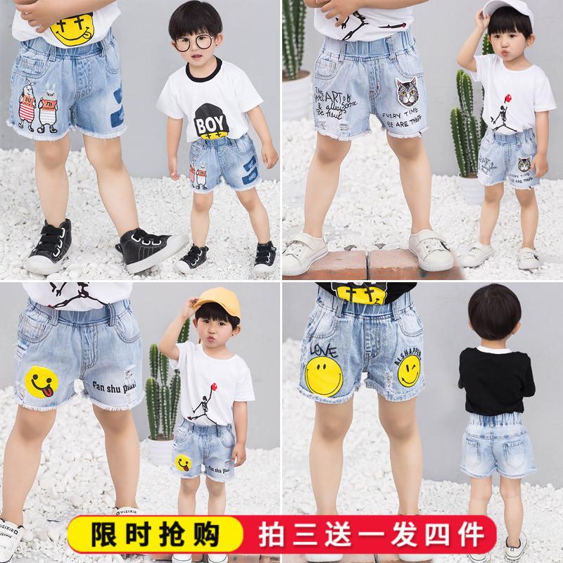 男童牛仔短裤夏薄款2018新款韩版儿童宽松破洞女小童宝宝外穿时尚