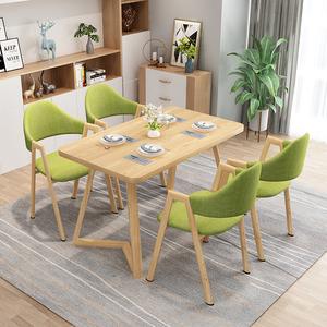 北欧简约接待桌椅组合洽谈桌店铺会客桌椅办公室休闲咖啡长桌