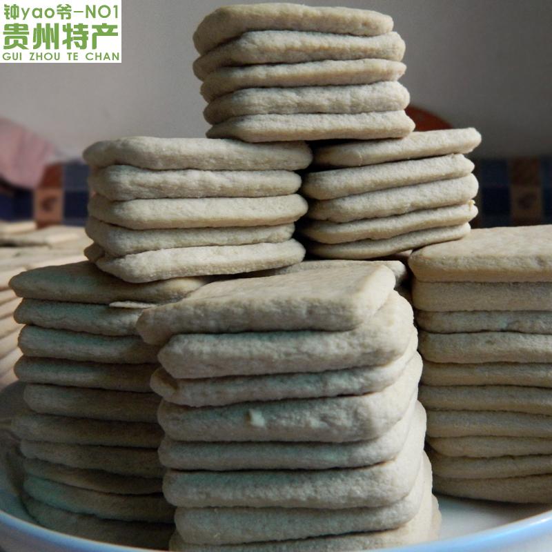 贵州特产正宗大方手撕豆腐臭豆干贵阳特色小吃豆干一件包邮