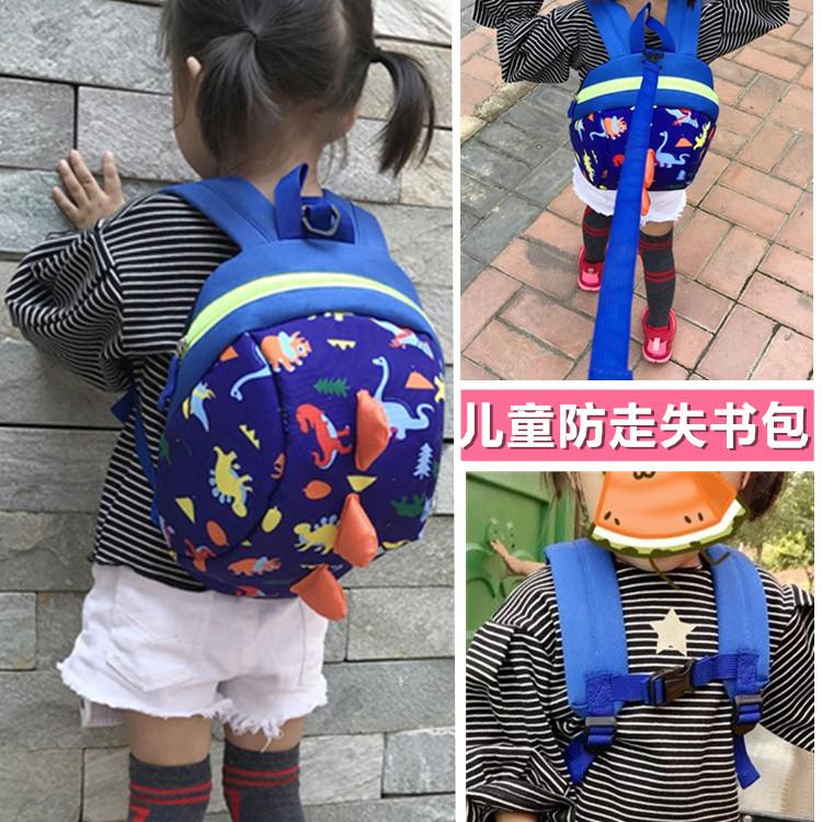 小恐龍寶寶防走失包男童1-3歲幼兒園書包女童雙肩背包兒童小包包