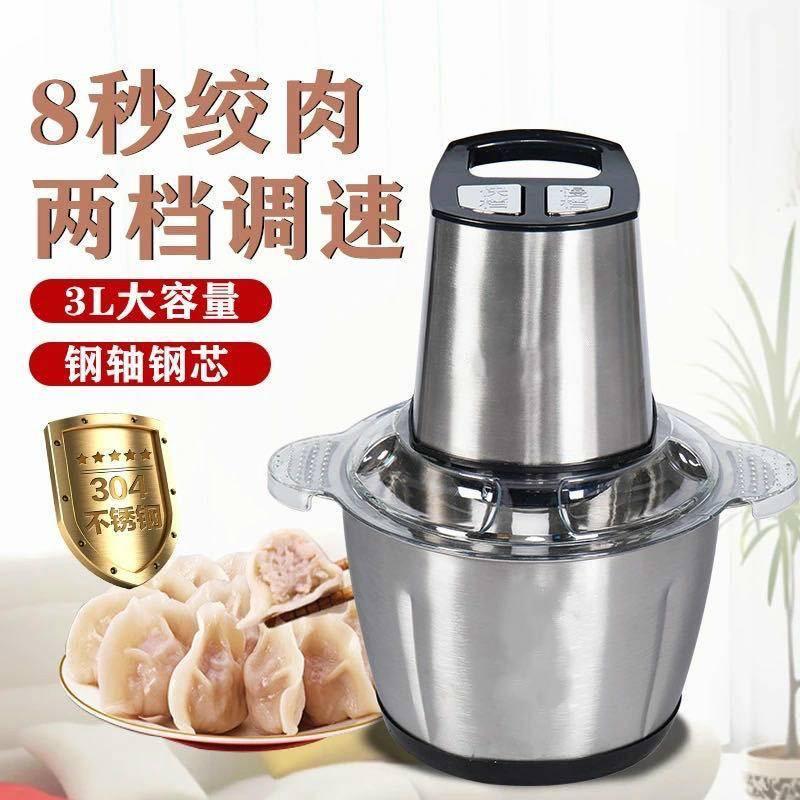 �0 2【福品】绞肉机家用电动馅绞机