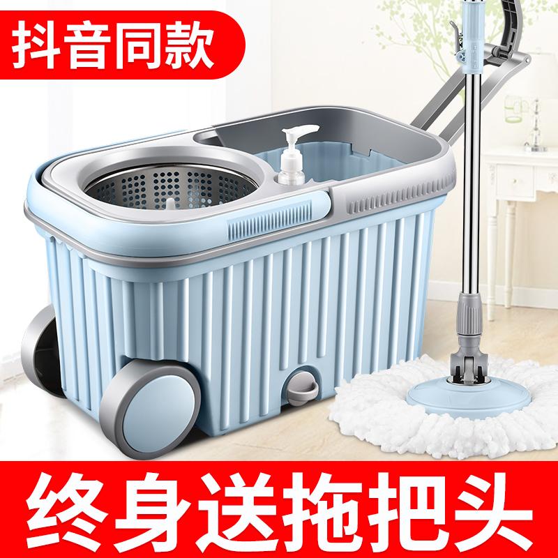 拖把桶旋转家用自动免手洗挤水墩布10-10新券