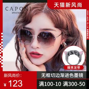 太阳镜无边框2020时尚新款女士多边形ins网红街拍防紫外线墨镜潮图片