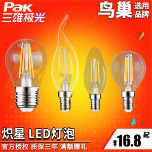 三雄极光LED灯炽星E14小螺口吊灯水晶灯泡暖光源节能灯椒泡尖泡