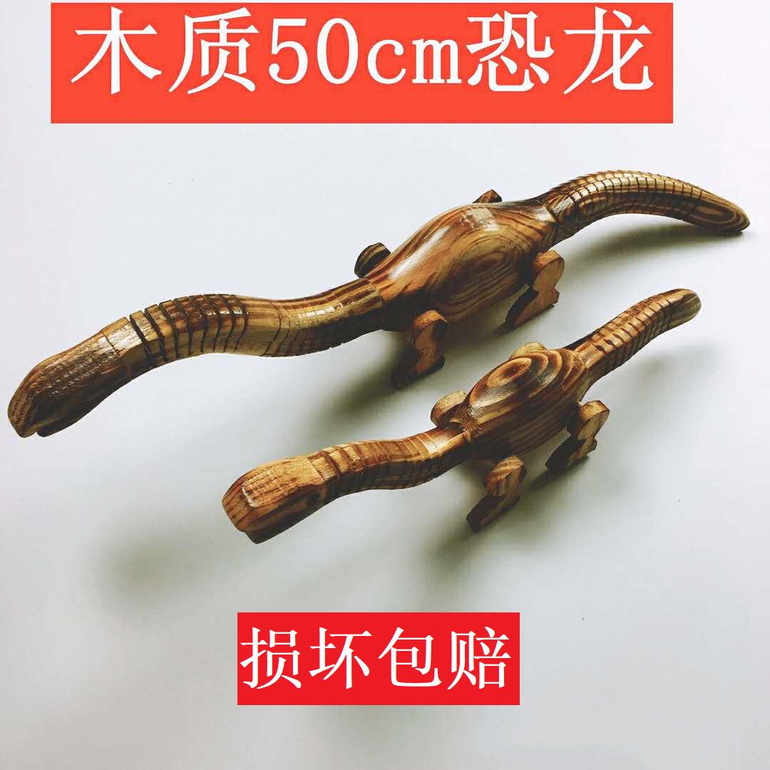 旅游工艺品50CM木头鳄鱼/木质儿童玩具/动物模型家居摆件