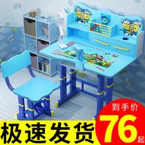 西昊儿童学习桌小学生实木简约写字桌椅套装书桌椅子可升降课桌
