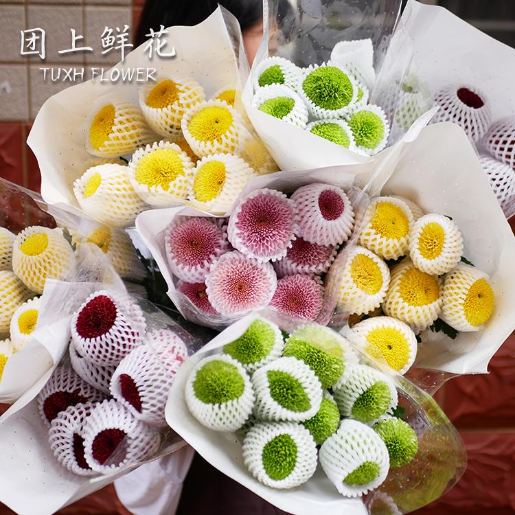 """团上鲜花·新品""""乒乓菊""""可做表情包的花,文艺小菊鲜切"""