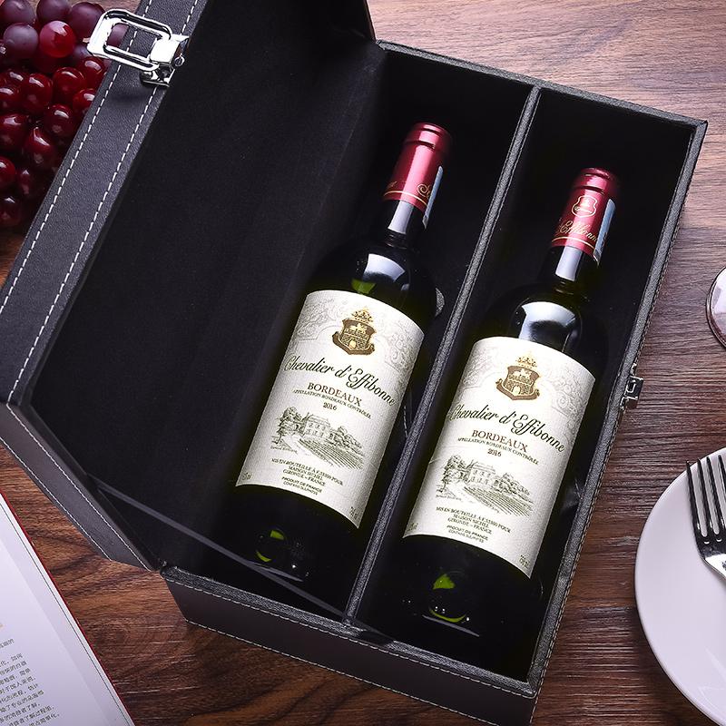易菲堡法国原瓶原装进口波尔多AOC红酒2支礼盒装 骑士干红葡萄酒