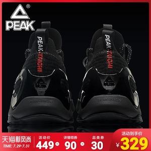 匹克态极plus白虎跑步鞋夏季物竟天择女鞋太极2联名陆吾运动鞋男
