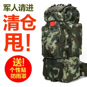 行军军用旅行背包旅游大容量战术特种兵07背囊户外登山包双肩男女