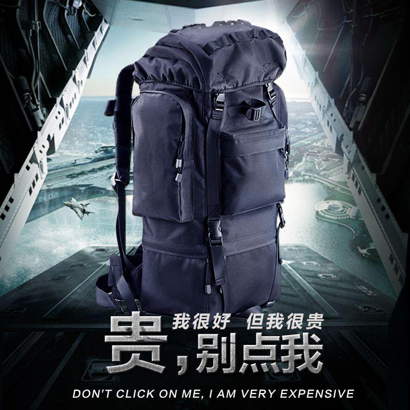 Многофункциональные сумки милитари Артикул 549135327662
