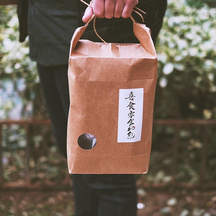 喜食宴零食大礼包,包装送朋友礼物有创意