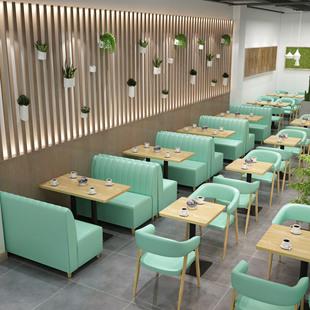网红奶茶店桌椅咖啡厅甜品店卡座沙发西餐厅小吃店沙发桌椅组合
