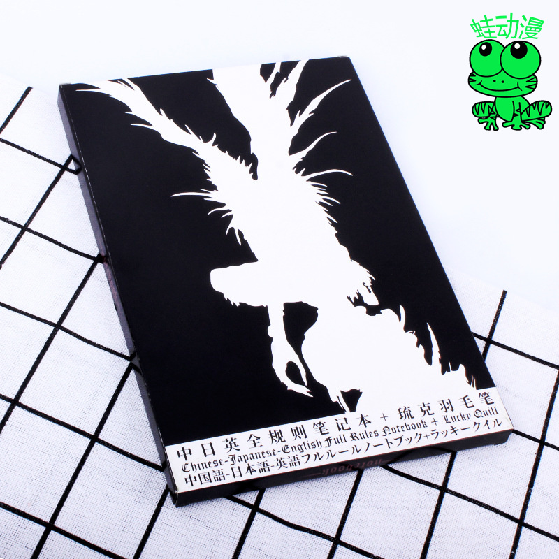 [frog animation] two dimensional peripheral death notebook with feather pen deathnet night moon stationery