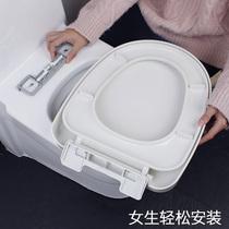 潜水艇马桶盖配件加厚坐便盖通用厕所板U型家用座便盖子老式坐圈