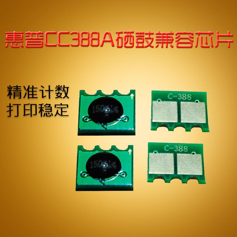 [华铭适用 HP88A HP388A] чип HP1008 P1108 m1213nf HP1007 M1136