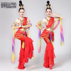 新款古典敦煌飞天舞蹈服装cosplay