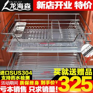 龍海森廚房櫥櫃小拉籃304不鏽鋼阻尼雙層加厚扁鋼碗碟拉藍調味籃