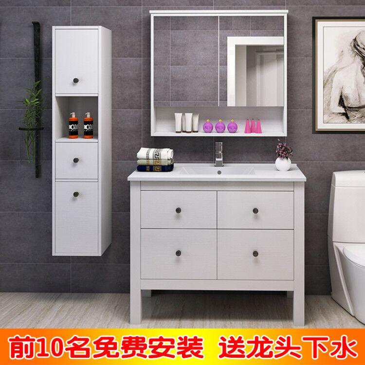 Современный простой американский нордический в ванной шкафы этаж сочетание ванная комната мыть тайвань дерево краски мойте руки мыть бассейн