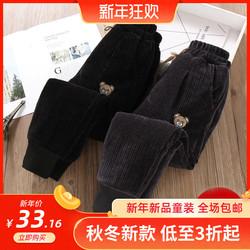 儿童蚕丝棉裤外穿冬季三层加厚特厚一条过冬北方男童女童加厚裤子