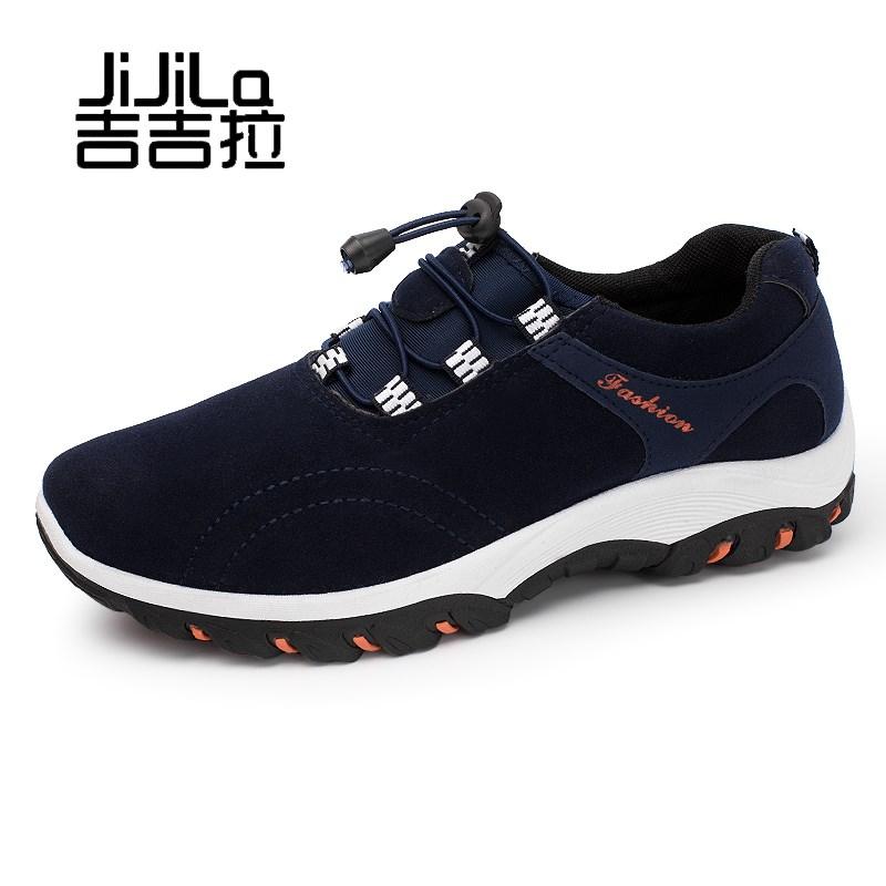 2018秋冬新款男鞋户外登山鞋耐磨鞋男士休闲鞋旅行运动鞋跑步鞋子