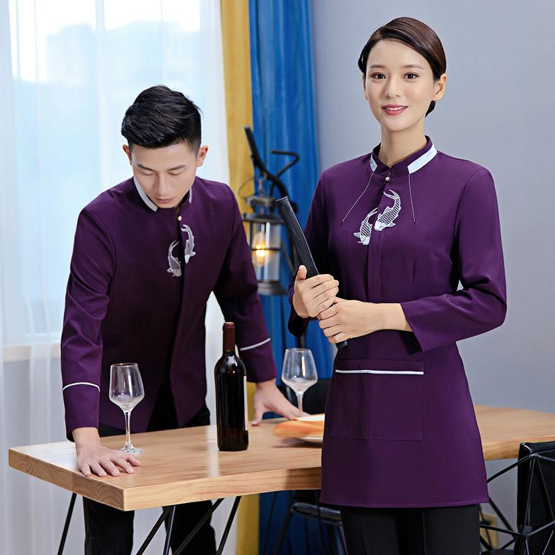 特色酒店工作服长袖服务员工衣订做中国风饭店前厅餐饮制服秋冬季