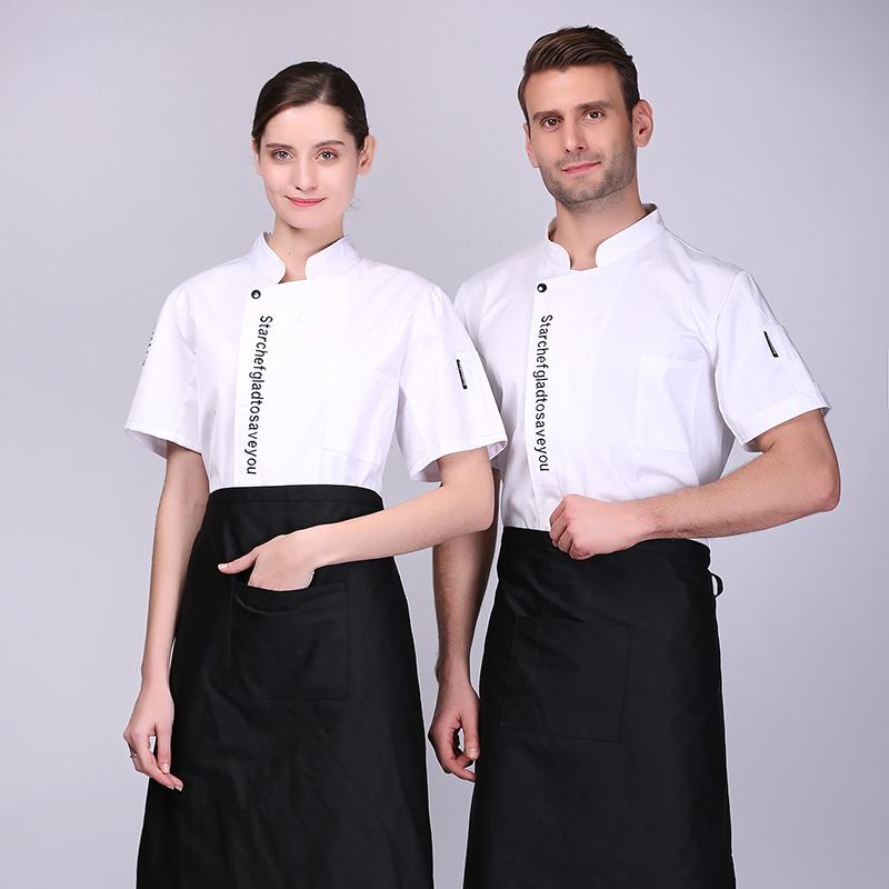 酒店厨师服短袖餐饮烘焙后厨食堂男女工作服夏装饭店餐厅厨师制服