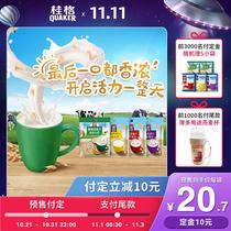桂格即食燕麦片醇香特浓牛奶540g3盒便袋装营养早餐冲饮奶茶麦片